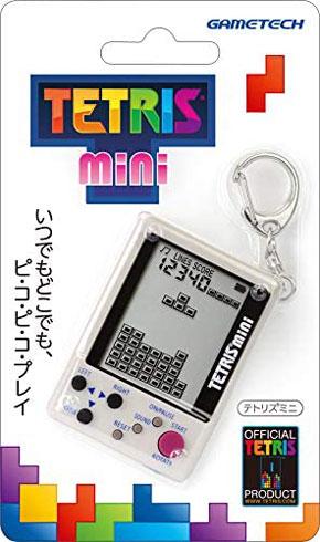 テトリス ミニ ゲームテック 公式ライセンス キーホルダー付き
