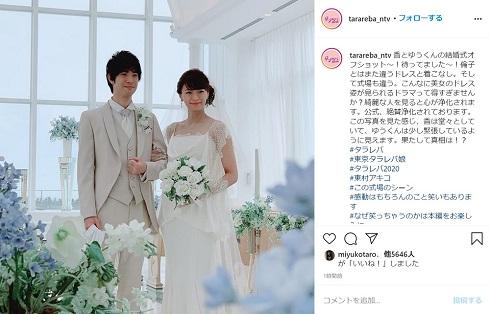 東京タラレバ娘 2020 榮倉奈々 ウエディングドレス 結婚式