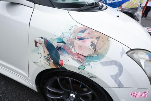 痛車 EMTG