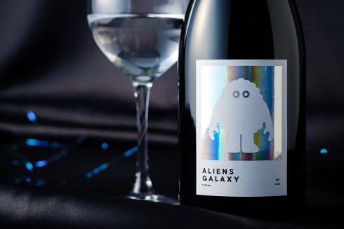 ALIENS GALAXY 2020