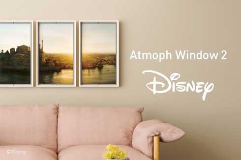 ディズニー 映画 世界 スマート窓 CG 風景 映像 Atmpoh Window 2