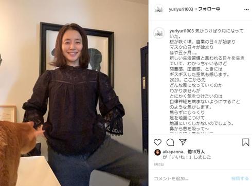 石田ゆり子 誕生日 何歳 51歳 板谷由夏