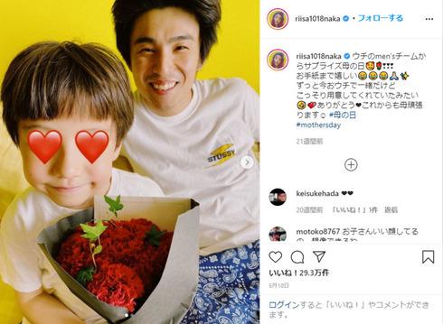 中尾明慶 仲里依紗 息子 7歳誕生日 Instagram