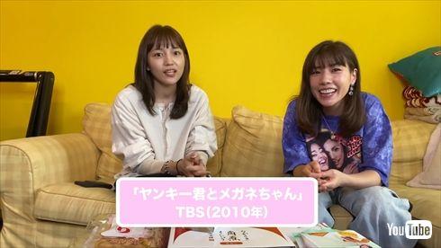 川口春奈 仲里依紗 YouTube チャンネル 長崎 コラボ ヤンキー君とメガネちゃん