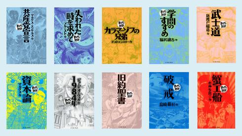 11円セール