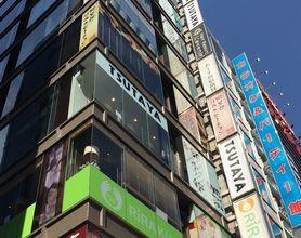 新宿TSUTAYA 歌舞伎町DVDレンタル館 閉店