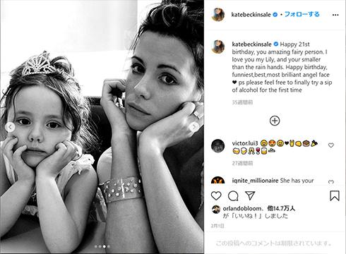 ケイト・ベッキンセール クリッシー・テイゲン ジョン・レジェンド 流産 死産 子ども 出産 妊娠 娘 インスタ Instagram 告白