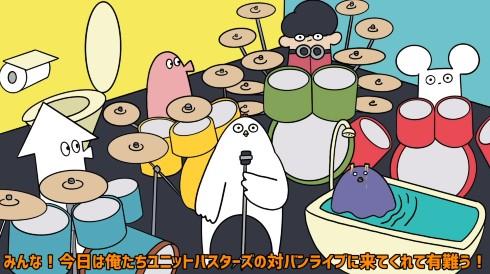 はじめまして松尾です UUUM YouTube マツオノアニメ