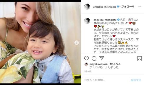 道端アンジェリカ 第2子 妊娠 出産 離婚
