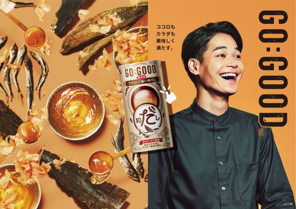 日本コカ・コーラ キッコーマン 和だし 飲料