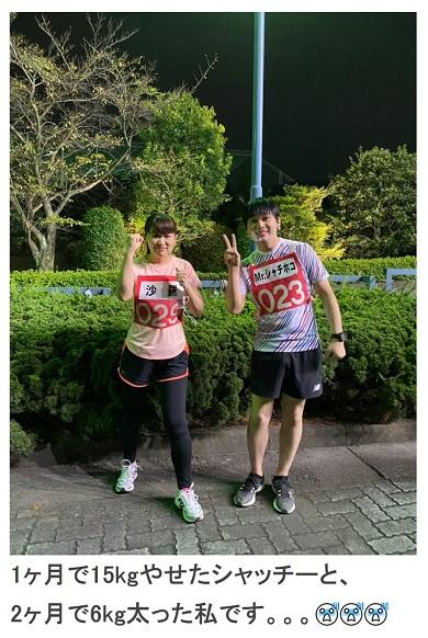沙羅 Mr.シャチホコ ダイエット 15キロ モノマネ 和田アキ子 オールスター感謝祭