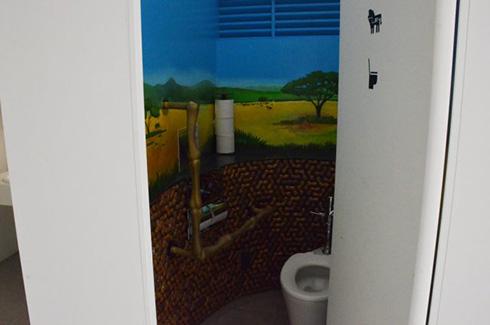 排泄と環境をテーマに藝大生が創作したトイレ 上野公園内に「上野トイレミュージアム」としてオープン