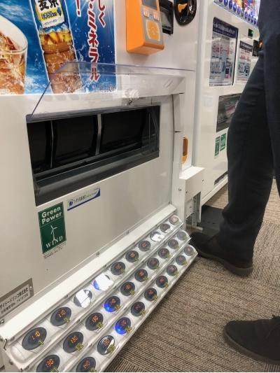 足操作自動販売機