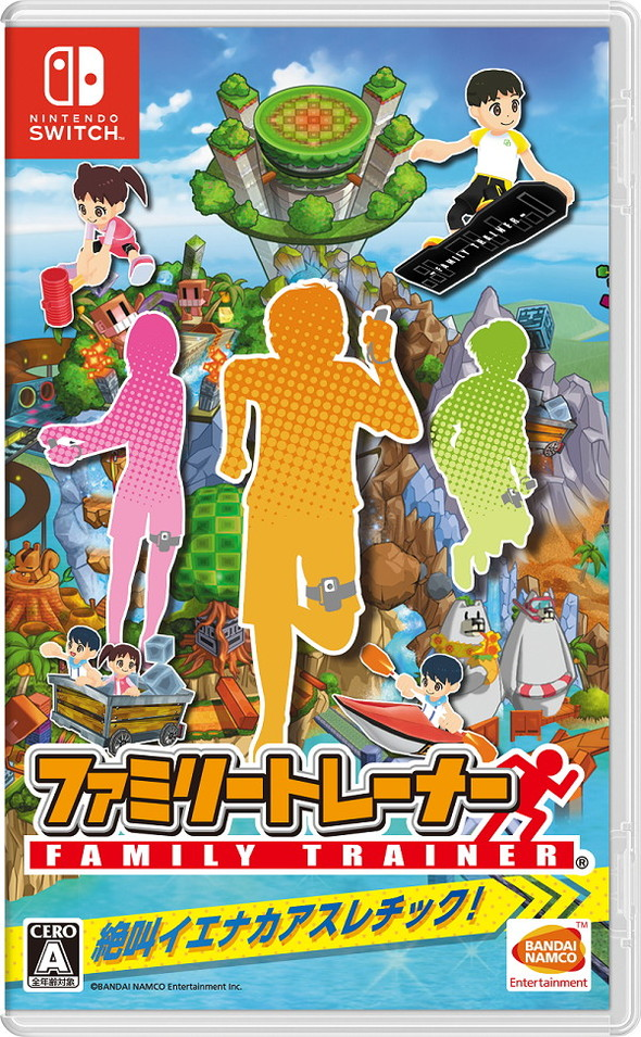 ファミリートレーナー Nintendo Switch Joy-Con バンダイナムコエンターテインメント レッグバンド