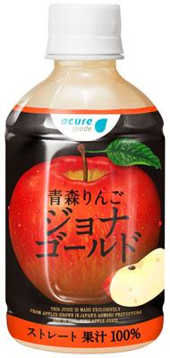 りんご自販機