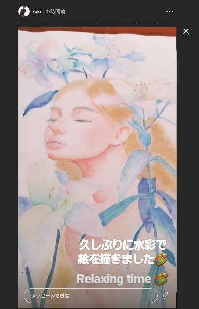 Koki 工藤静香 水彩画