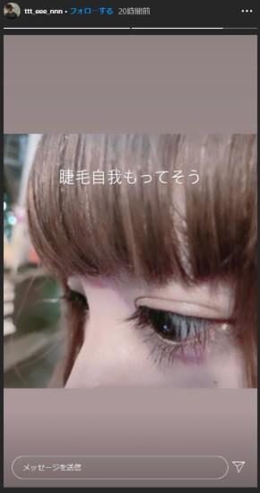 吉井添 吉井和哉 モデル イエモン 姉