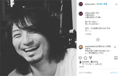 須藤理彩 川島道行 夫