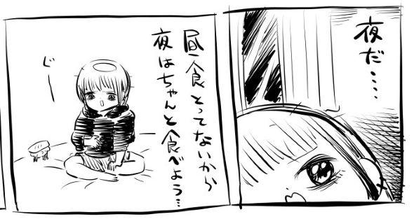 川尻こだま 漫画 Twitter