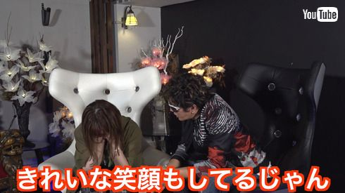 GACKT 大松絵美 エミリン ドッキリ 神対応 背中ヨシヨシ YouTube
