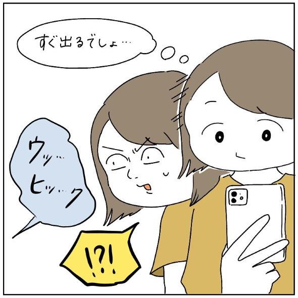 ファミレス トイレ 個室 別れ話 修羅場 momo ヤダヤダトントン