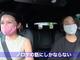 奥菜恵、YouTubeチャンネル開設で夫・木村了と初共演 ラブラブな夫婦トークに「ノロケの話にしかならない」