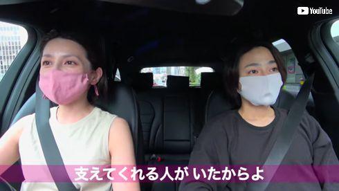 奥菜恵、YouTubeチャンネル開設で夫・木村了と初共演 ラブラブな夫婦 ...