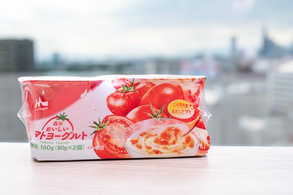 トマトヨーグルト