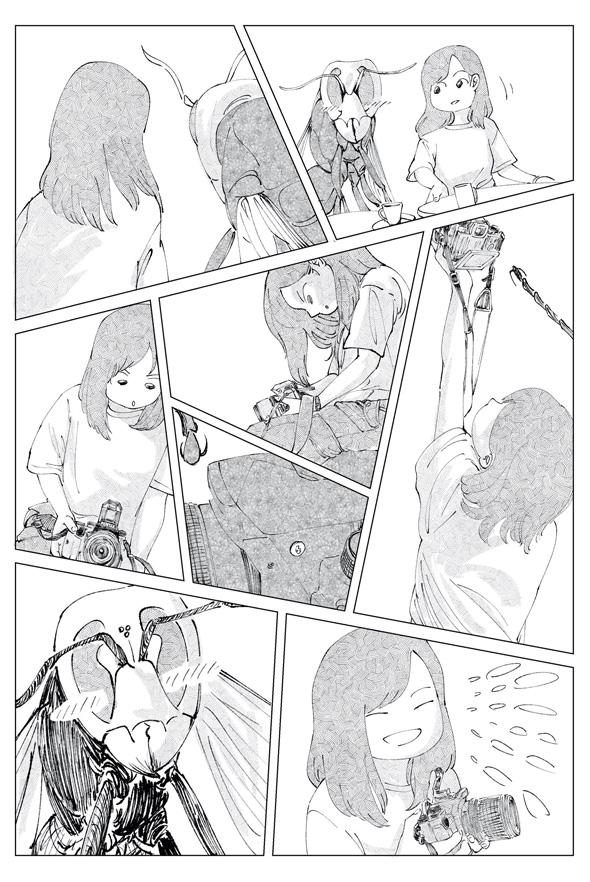 人見知りだけどお友達が出来たお話(後半)、3ページ