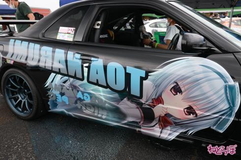 痛車 EMTG バンドリ