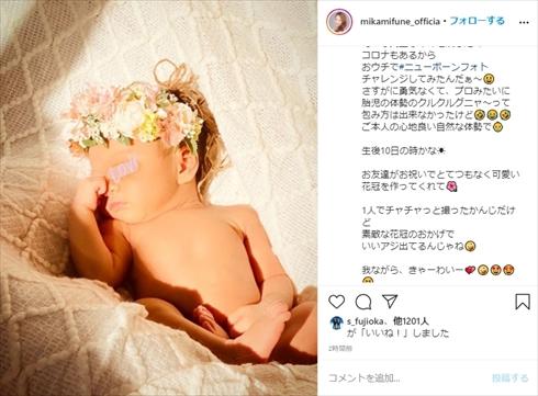 三船美佳 ニューボーンフォト 次女 出産 娘 インスタ 新生児