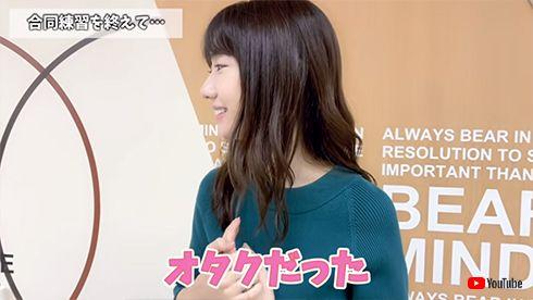 AKB48 柏木由紀  テレ東音楽祭 モーニング娘。 後藤真希 コラボ センター YouTube オタク 緊張 2ショ
