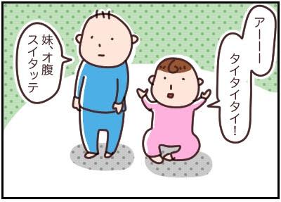 優秀な通訳01