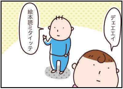 優秀な通訳02