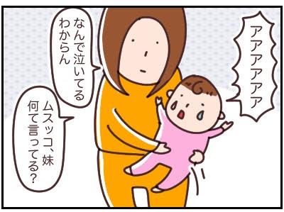 優秀な通訳03