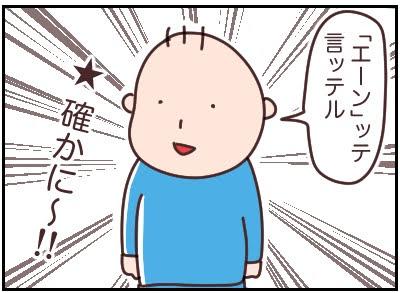 優秀な通訳04