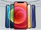 Appleが「iPhone 12」を発表! 初の5G対応 通常版のほか「mini」「Pro」「Pro Max」の4種類で展開
