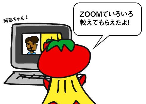 阿部ちゃんに教わるトマトマン