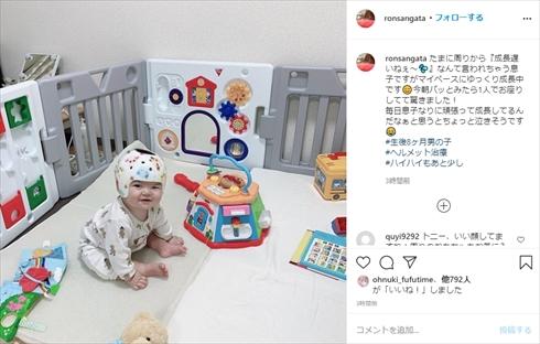 稲垣早希 桜 息子 トニーくん 発育 ヘルメット治療 インスタ