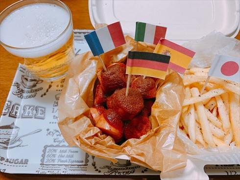ドイツ カリーブルスト フランクフルト