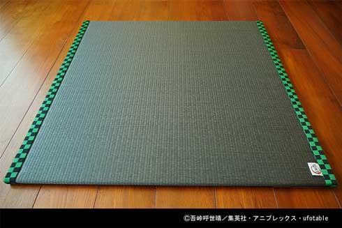 鬼滅の刃 デザイン 置き畳 畳縁キット 高田織物
