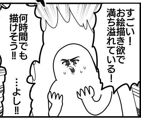 絵描き やる気 ゆゆゆ 漫画 Twitter