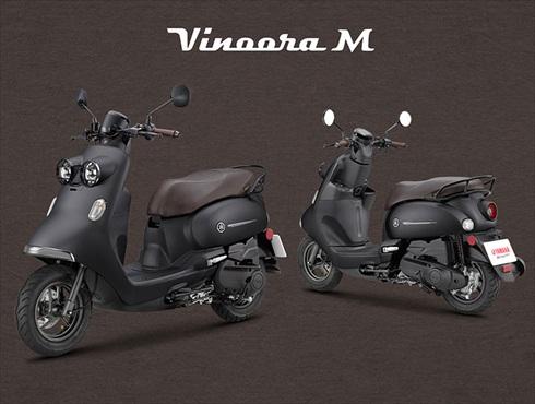 台湾ヤマハ「Vinoora M」
