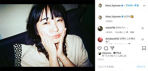 赤い公園 津野米咲 死去 自殺 メンバー 事務所 新曲 オレンジ pray SMAP モーニング娘。 ハロプロ