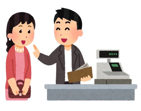 男性のクレジットカードに対する意識