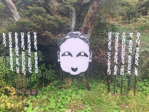 アート作品「木霊」