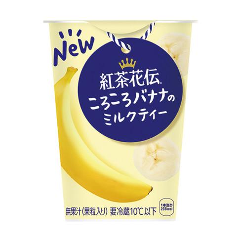 ファミリーマート10月20日発売