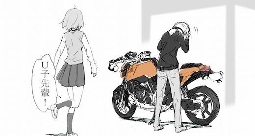 車 バイク 中古