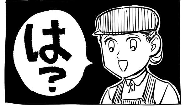 歴代バイトの思い出 アオダ 漫画 まんがライフ女子部