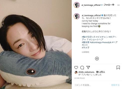 冨永愛 ヘア 髪型 イメチェン ショートボブ